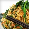 Half Off at Ming's Chinese Cuisine & Bar