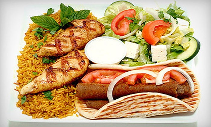 Gyros House - Renton: Mediterranean Meal with Baklava for Four or $8 for $16 Worth of Mediterranean Food at Gyros House