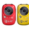 Liquid Image Ego Action Camera with WiFi