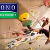 Half Off Rock Climbing for Four