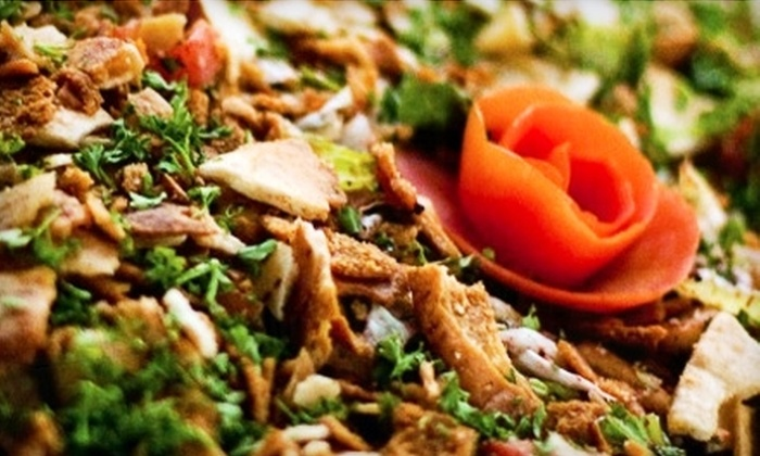 Al-Amir Lebanese Restaurant - Portland: $15 for $30 Worth of Lebanese Fare at Al-Amir Lebanese Restaurant