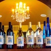 Half Off Wine Tasting in Jackson