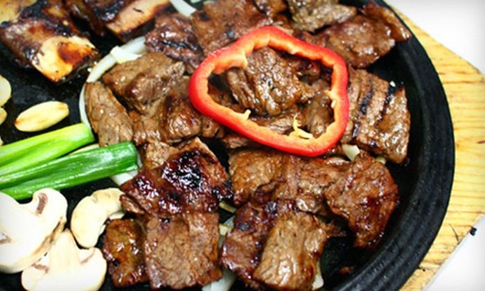 Korea House - Santa Clara: Authentic Korean Dinner for Two or Four at Korea House in Santa Clara