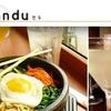 Half Off Korean Food at Mandu