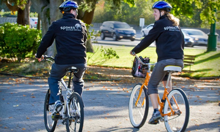 Spokes Bicycle Rentals - West End: One Two-Hour or Full-Day Bike Rental at Spokes Bicycle Rentals