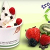 $5 for Frozen Yogurt at Frogberry