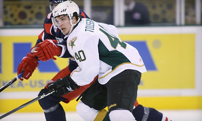 Texas Stars - Cedar Park: Texas Stars Hockey Outing for One, Two, or Four with Luxury Seats in Cedar Park on March 13 or 16 (Up to Half Off)