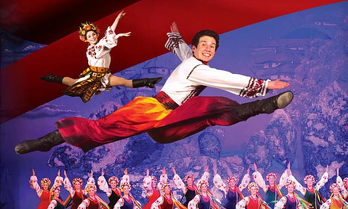 """""""Shumka at 50"""" - Chrysler Theatre: """"Shumka at 50"""" Ukrainian Dance Performance for Two or Four at the Chrysler Theatre on February 21 (Up to 54% Off)"""