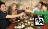 Gyu-Kaku - Near North Side: $20 for $40 Worth of Japanese Cuisine in Gyu-Kaku's Dining Room or $10 for $20 Worth of Fare and Drinks at the Bar