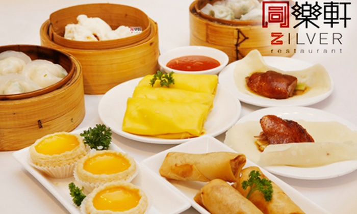 Award Winning Restaurant Zilver - Sydney: Nine-Course Yum Cha Banquet with Peking Duck Pancake for One ($19), Two ($35) or Four ($67) at Zilver (Up to $160 Value)