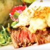 Half Off at Red Gables Mesquite Grill in Sandusky