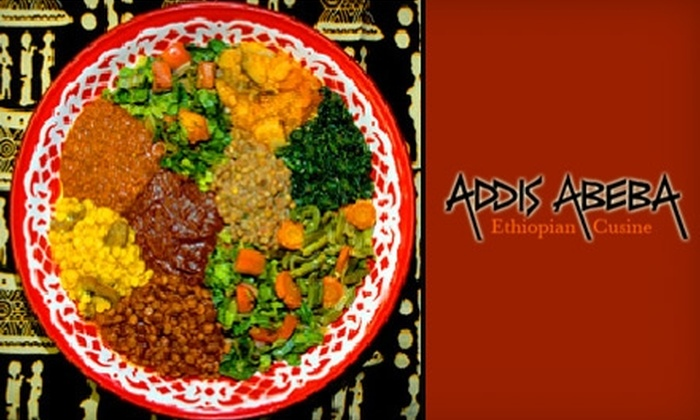 Addis Abeba  - Evanston: $10 for $20 Worth of Ethiopian Cuisine and Drinks at Addis Abeba in Evanston