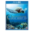 Fascination: Coral Reef 3D on Blu-ray