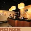 75% Off at Bronze Tan Studios