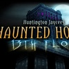 $7 for Haunted Hotel Pass in Huntington