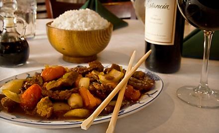 $30 Groupon to Szechwan Restaurant - Szechwan Restaurant in St. Charles