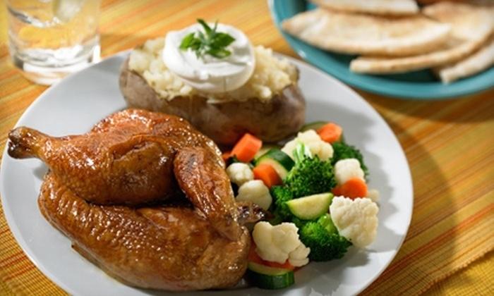 Chicken Dijon Rotisserie & Grill - Washington Culver: $5 for $10 Worth of Mediterranean Fare at Chicken Dijon Rotisserie & Grill in Irvine