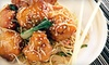 FORMOSA ASIAN CUISINE - Washington Square: Chinese Cuisine for Two or Four at Formosa Asian Cuisine in Blue Bell (Up to 56% Off)