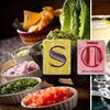 Sol Restaurant - Franklin: $35 Worth of Fresh Mexican Fare and Drinks at SOL Restaurant