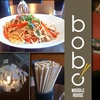 55% Off at Bobo Noodle House
