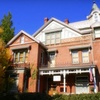 Up to 52% Off B & B Stay at Armstrong Mansion