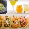 Mago Grill and Cantina – Up to 63% Off Latin Fare