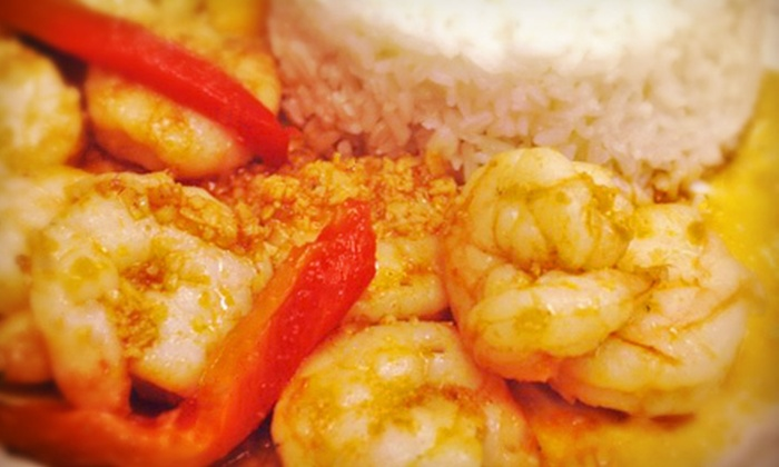 Havana Dulce - New Durham: $20 Worth of Cuban Cuisine
