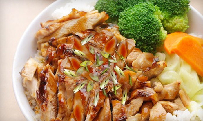 WaBa Grill & Teriyaki House - Chantilly: Party Tray of Chicken, Steak, or Ribs or $10 for $20 Worth of Teriyaki at WaBa Grill & Teriyaki House in Chantilly