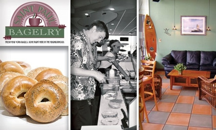 St Paul Bagelry - Roseville: $7 for 13 Bagels and Two Tubs of Cream Cheese at St. Paul Bagelry ($14 value)