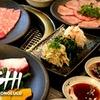 Half Off Japanese Barbecue at Hiroshi