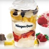 Häagen-Dazs – $5 for Ice Cream