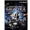 Battlestar Galactica: The Feature Film on DVD (Widescreen Edition)