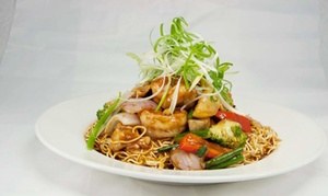 Wild Ginger - Rockville Centre: $30 Towards an Asian Meal for Two or More, Valid Weekdays or Any Day, at Wild Ginger (Up to 43% Off)