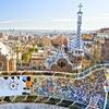 Pass Barcelone : 3 à 5 jours de découverte de sites en coupe-file