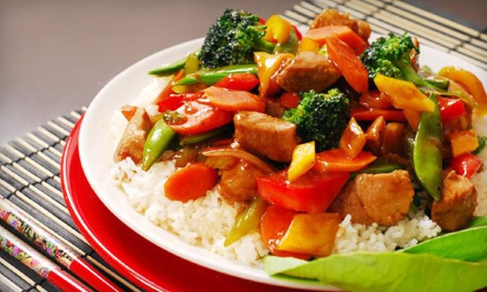 China Bar - Short North: Chinese Food at China Bar (Half Off). Two Options Available.