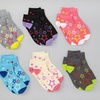 $16.99 for 12 Pairs of Women's Ankle Socks