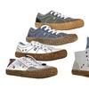 Hybrid Green Label Men's Eco-Friendly Sneakers