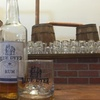 Up to 50% Off Spirit Tasting And Tour at Blue Dyer Distilling