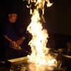 Up to 50% Off at Hibachi Japanese Steakhouse