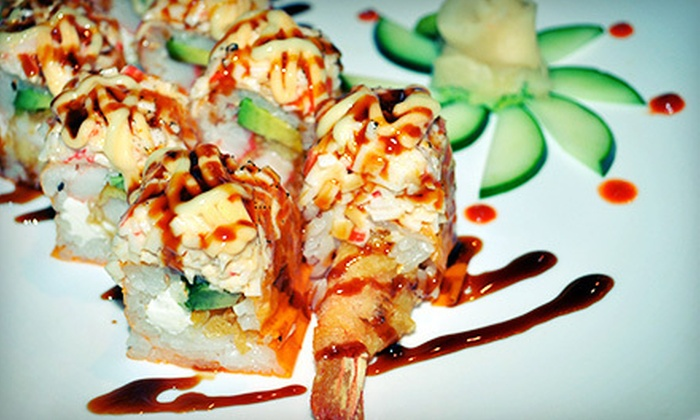 Ganbei - Lexington: $20 for a Japanese Prix-Fixe Dinner for Two at Ganbei (Up to $42 Value)