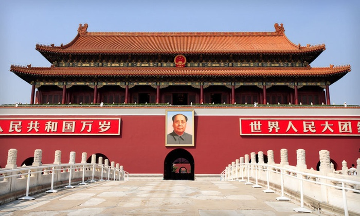 China Vacation with Airfare - Beijing, Shanghai, and Hong Kong: 10-Night, 12-Day Tour of China and Hong Kong with Roundtrip Airfare and 4- and 5-Star Accommodations from Intertrips.com