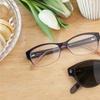 58% Off Glasses and Sunglasses