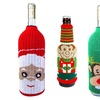 Christmas Themed Knit Beverage Holder