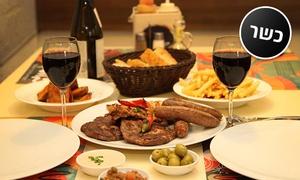 בולמוס: חגיגת שנתיים לבולמוס הכשרה: ארוחת בשרים זוגית עם פתיח, ראשונה, עיקריות, קינוח ויין ב-144₪ בלבד