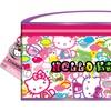 Hello Kitty Zipper Cosmetic Bag