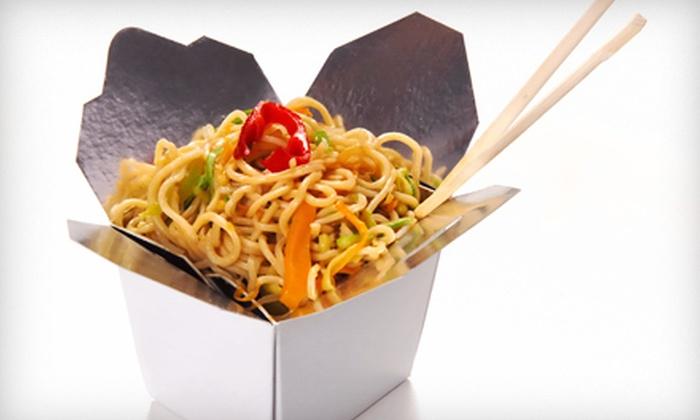 China Star - City Park: $10 for $20 Worth of Chinese Food at China Star