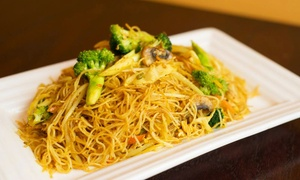 Up to 45% Off at Lao Sze Chuan Minneapolis at Lao Sze Chuan Minneapolis, plus 6.0% Cash Back from Ebates.
