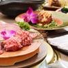 東京都/町屋 ≪コギヤロースステーキ、王様のサーロインなど13品+飲み放題120分≫