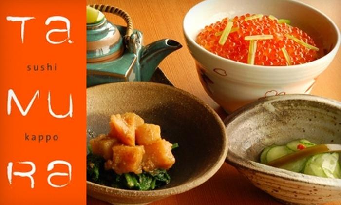 Sushi Kappo Tamura - Eastlake: $25 for $50 Worth of Sushi and Drinks at Sushi Kappo Tamura