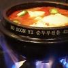 47% Off at Hosoonyi Korean Restaurant